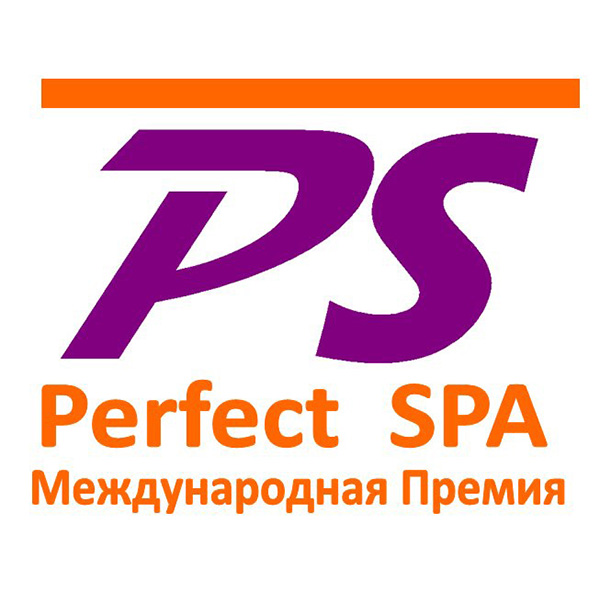 Perfect Spa Retail 2017