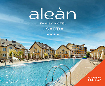 Новый член семьи Alean Family Resort Collection!